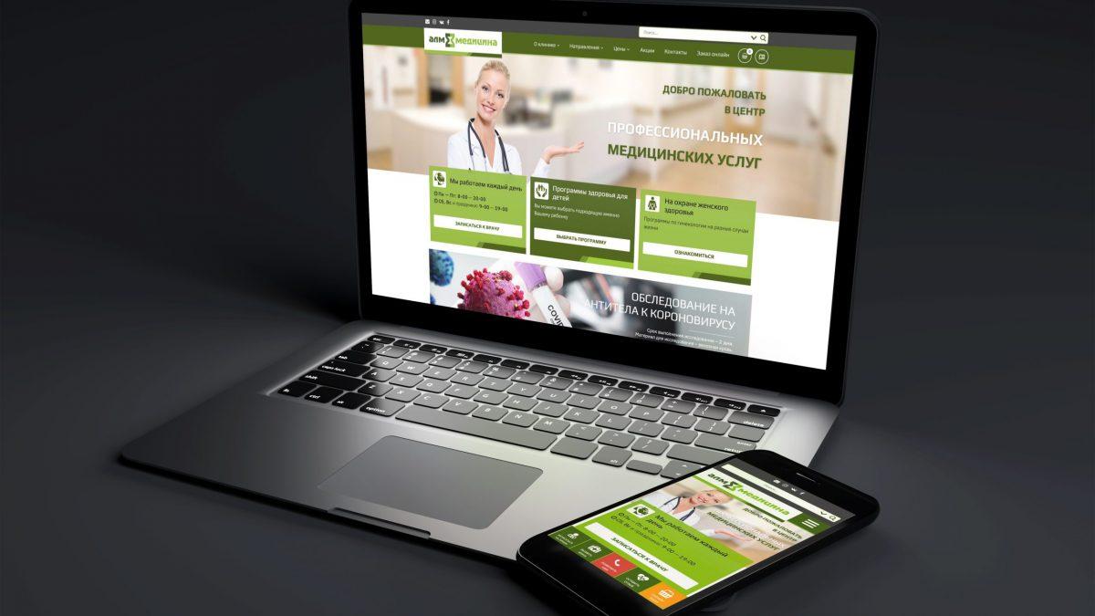 """Website """"ALM-Medicine"""""""