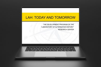 LAH Research Center Presentation